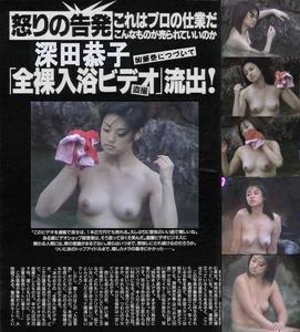 fuka001.jpg
